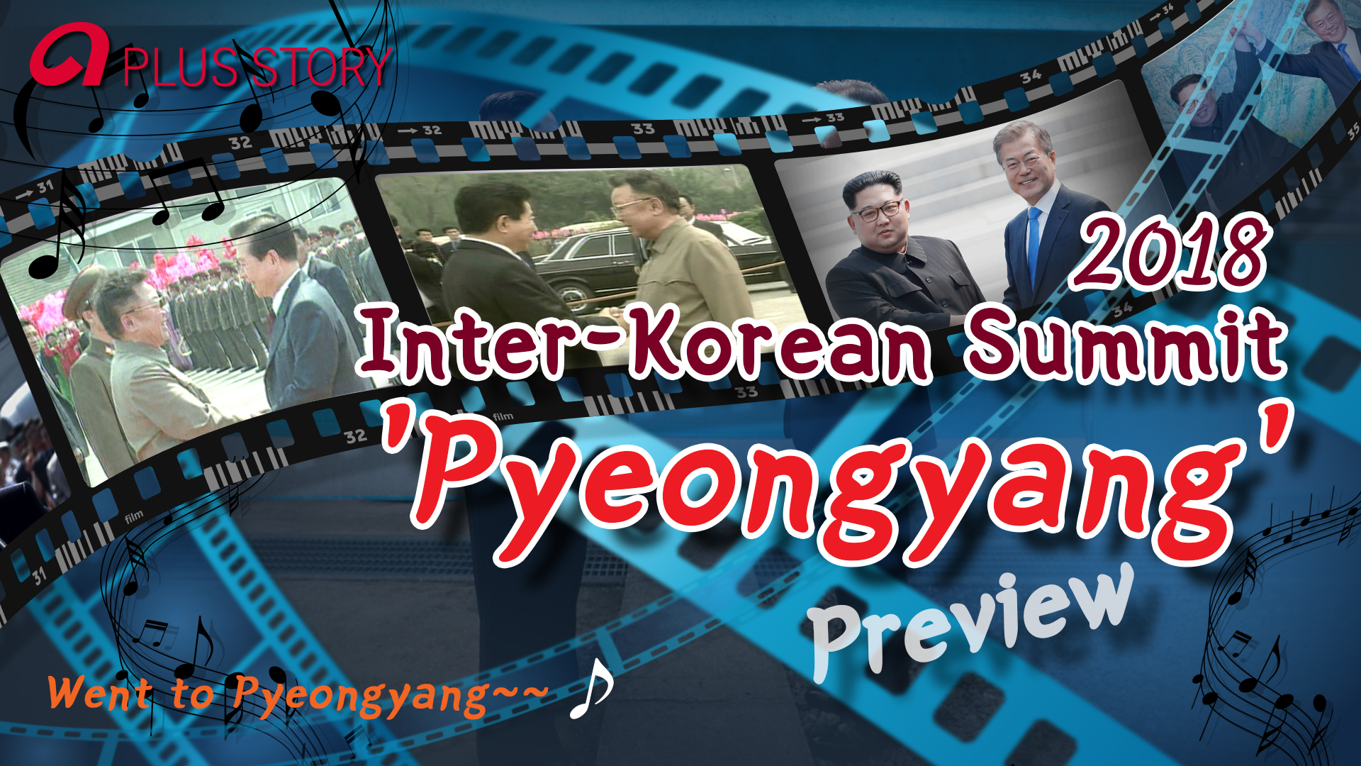 2018 Inter-Korean Summit 'Pyeongyang'- Preview