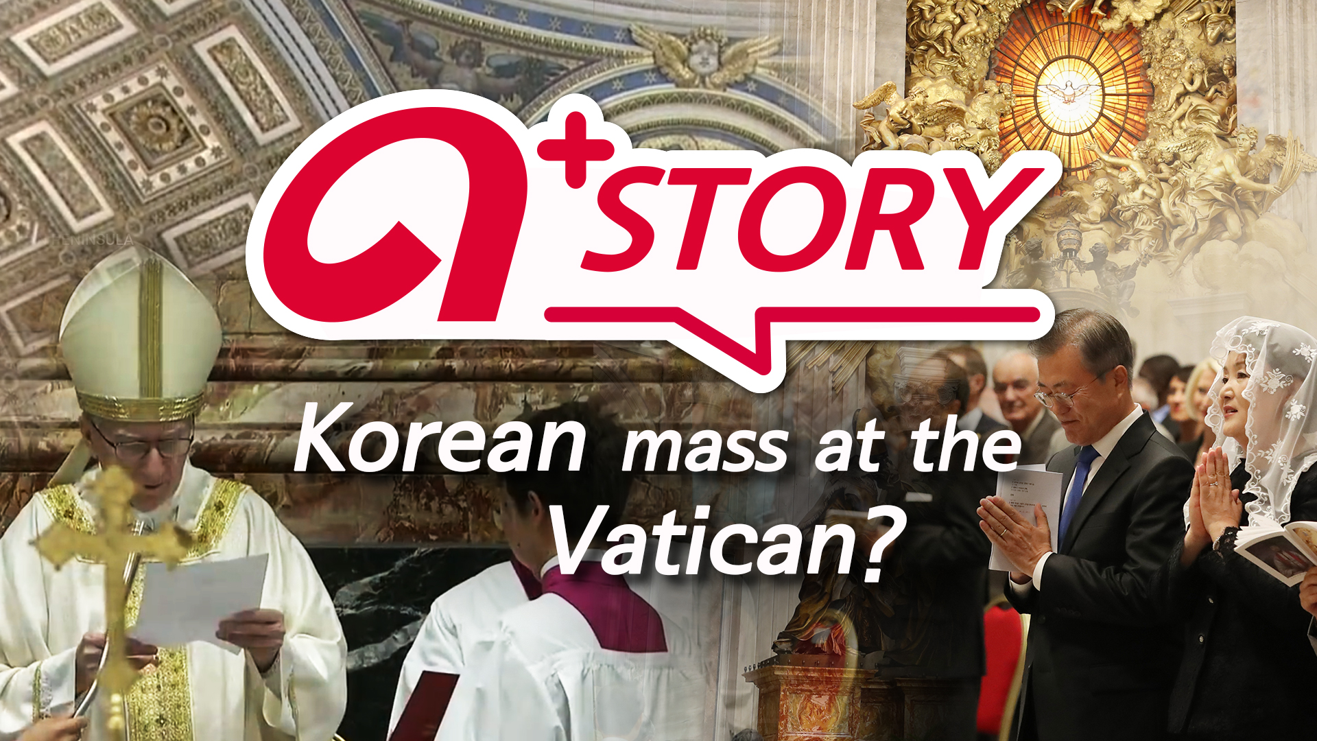 [A+Story] Korean mass at the Vatican? ⛪