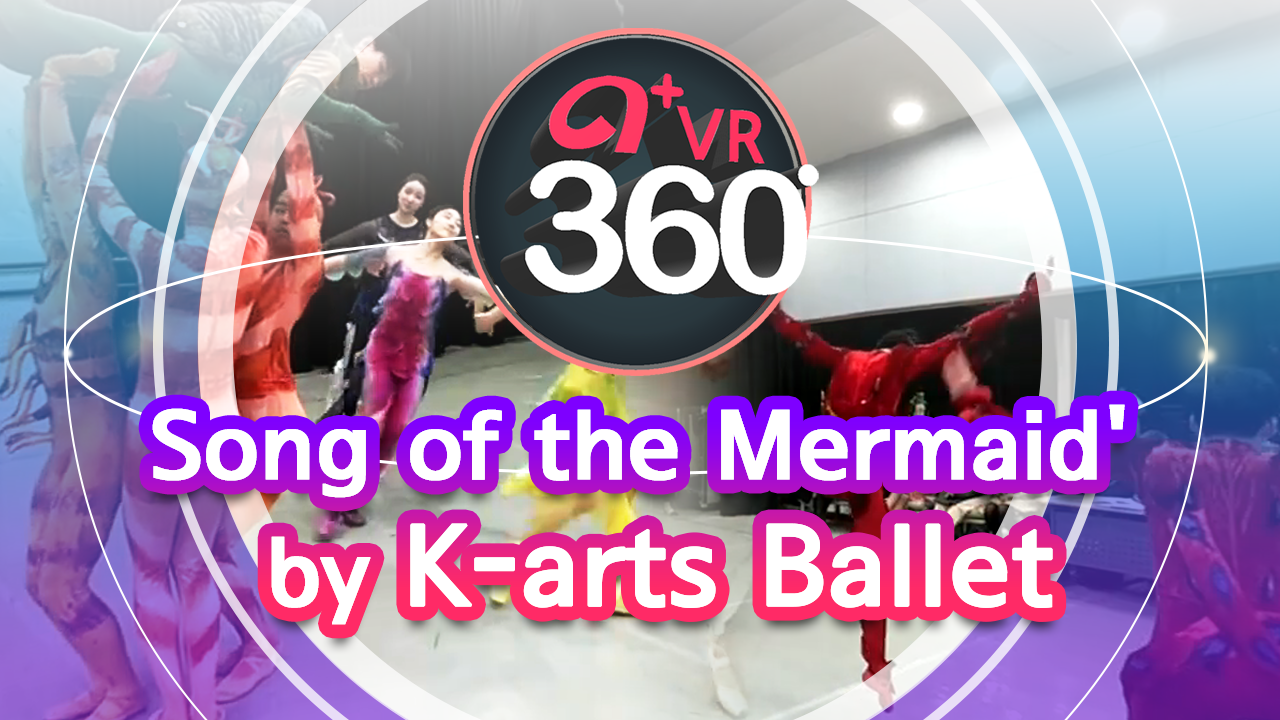 [360°VR] 'Song of the Mermaid' by K-arts Ballet - 'A+360'