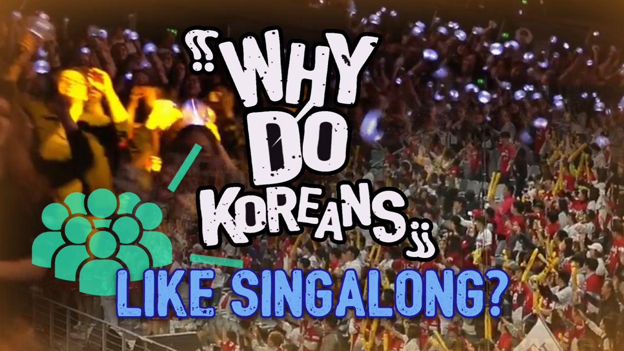 [Why do Koreans...?] Why do Koreans like singalong?