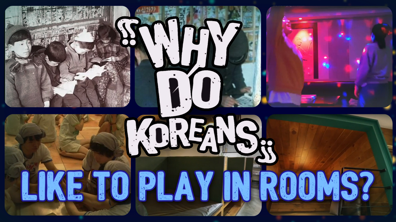 [Why do Koreans...?] Why do Koreans like to play in rooms?