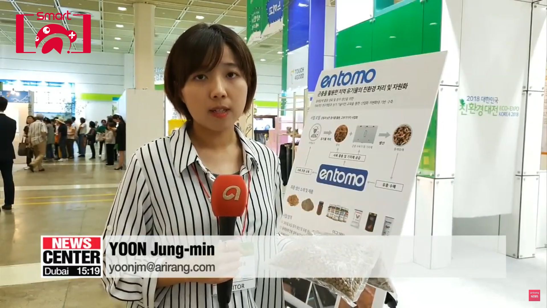 [Smart A+] Eco-Expo Korea 2018 projects ways to go green