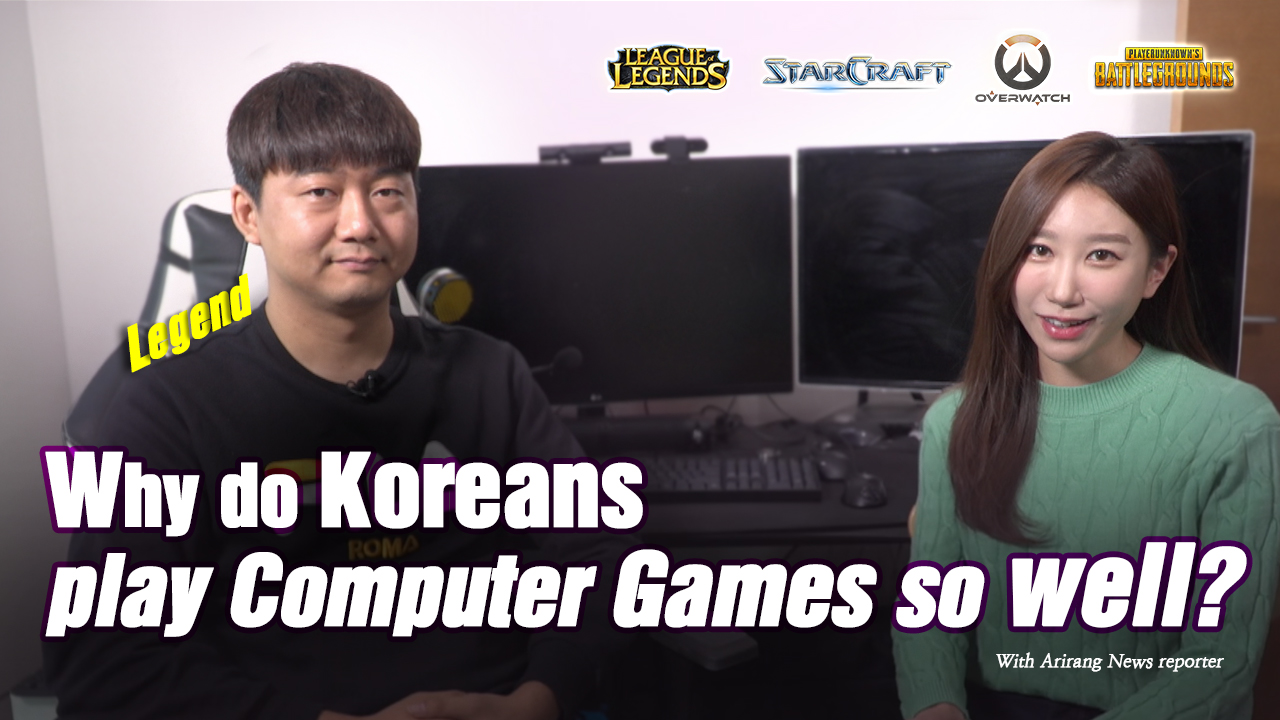 [Why do Koreans...?] Why do Koreans play Computer Games so well⁉