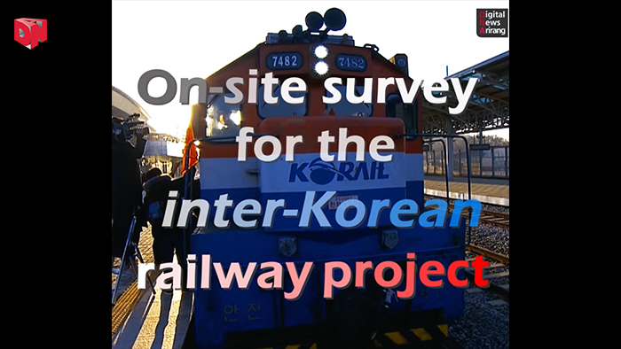 [DNA] Two Koreas begin joint on-site inspections of railways...