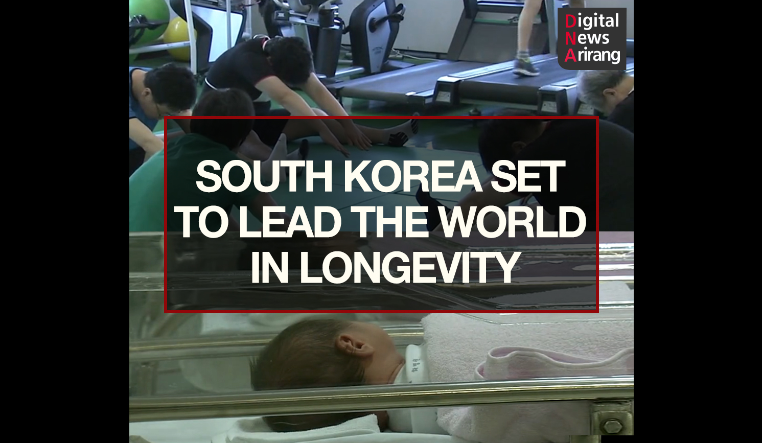 [DNA]South Korea Set to Lead the World in Longevity