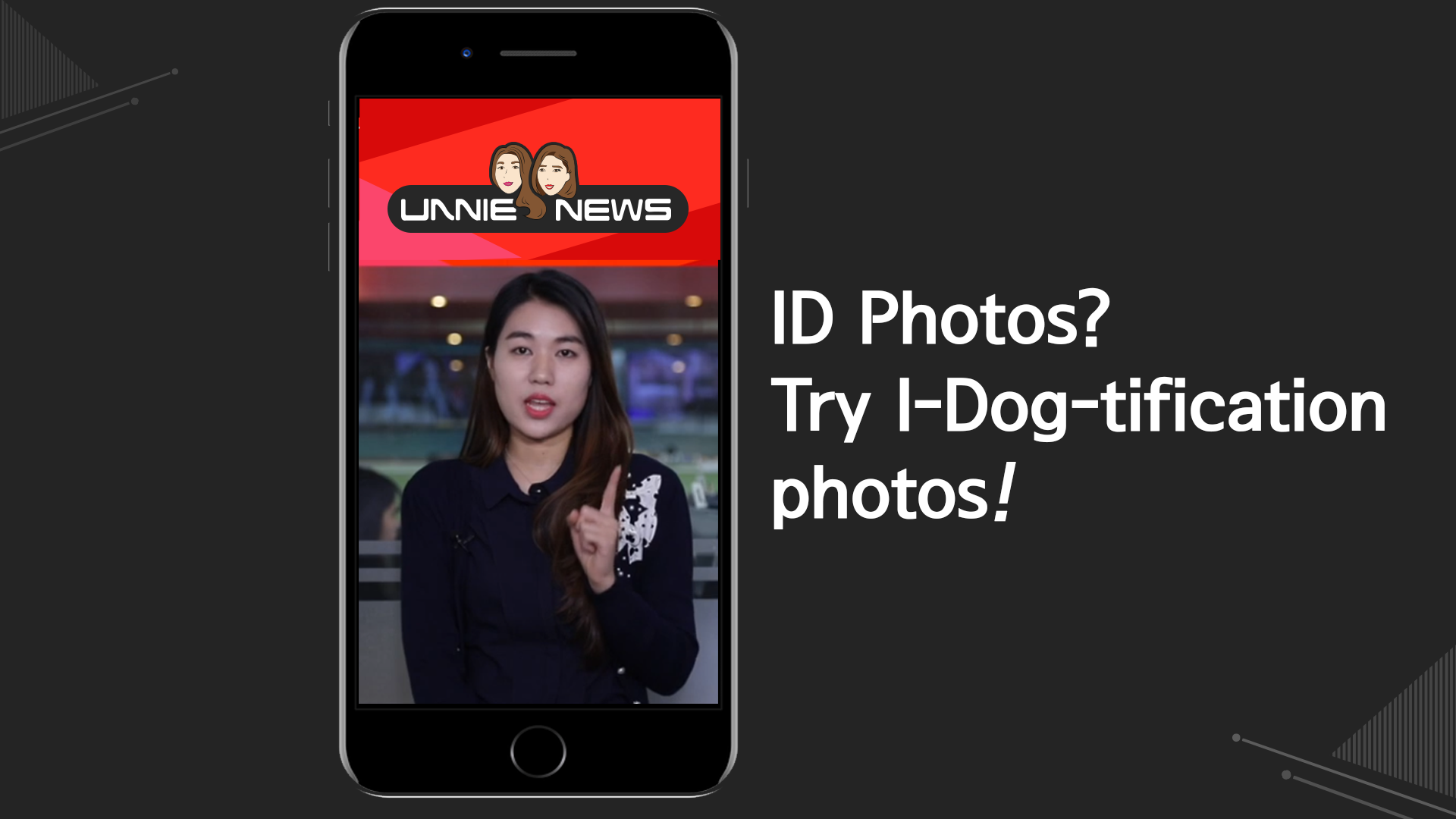 [UNNIE NEWS] ID Photos? Try I-Dog-tification photos!