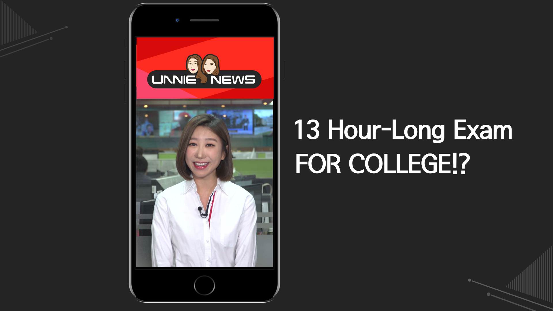 [UNNIE NEWS] 13 Hour-Long Exam for College!?