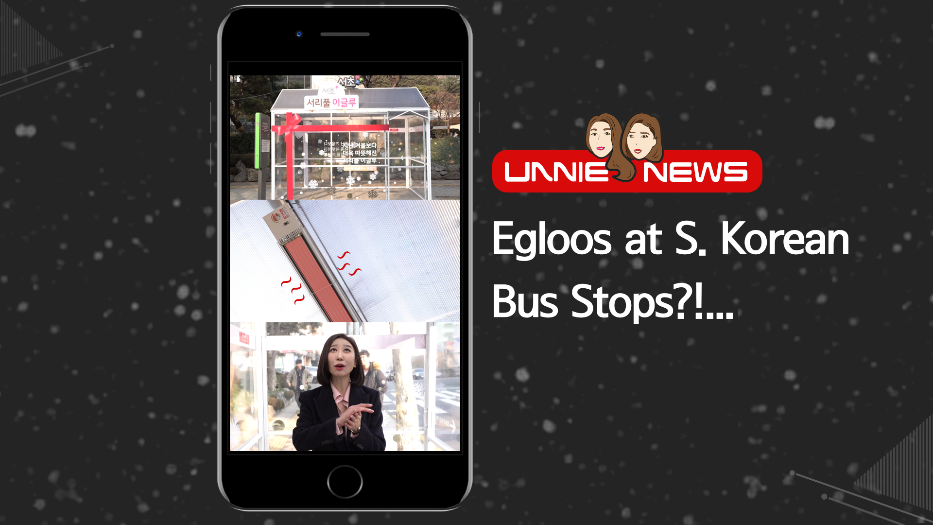 [UNNIE NEWS] Egloos at S. Korean Bus Stops?!...