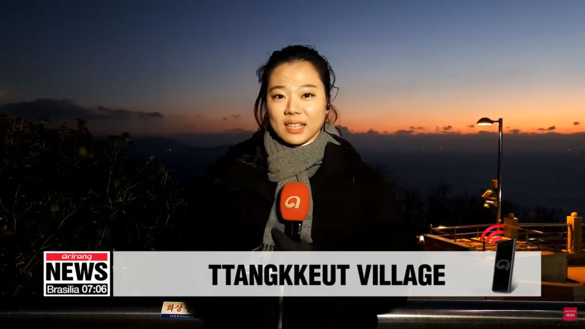 Celebrating the last sunset of 2018 in Ttangkkeut Village, Haenam-gun