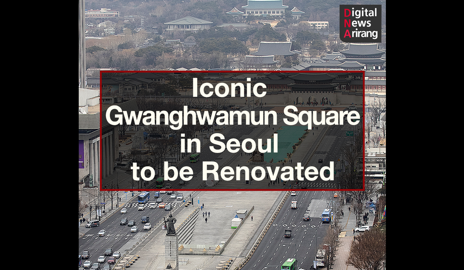 [DNA] Iconic Gwanghwamun Square in Seoul to be Renovated