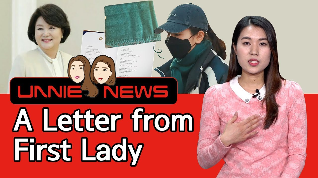 [UNNIE NEWS] A Letter from First Lady