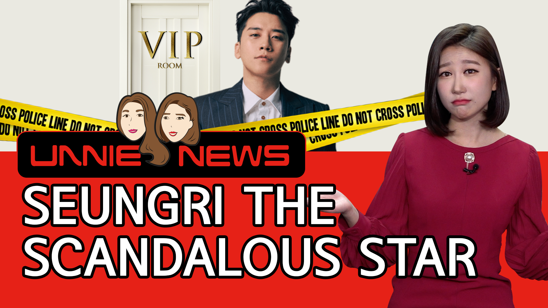 Seungri the Scandalous Star [UNNIE NEWS]