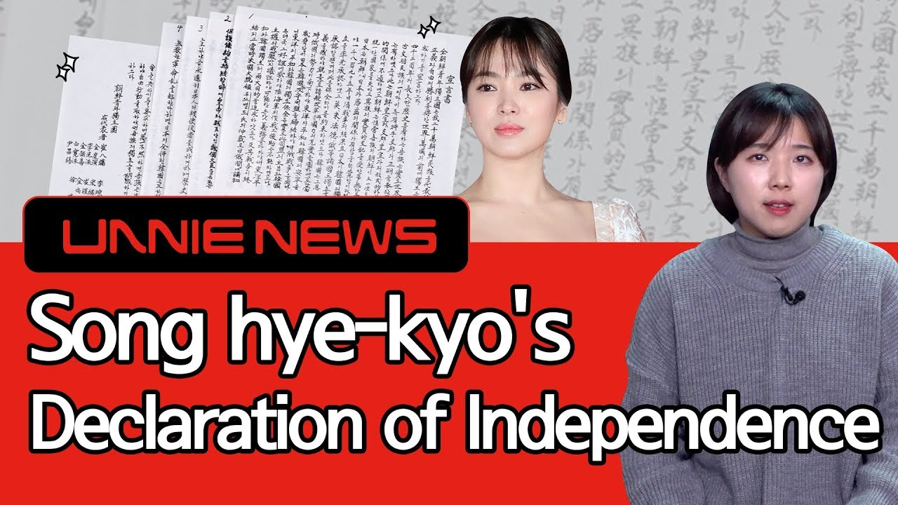 Song Hye-kyo's Declaration of Independence