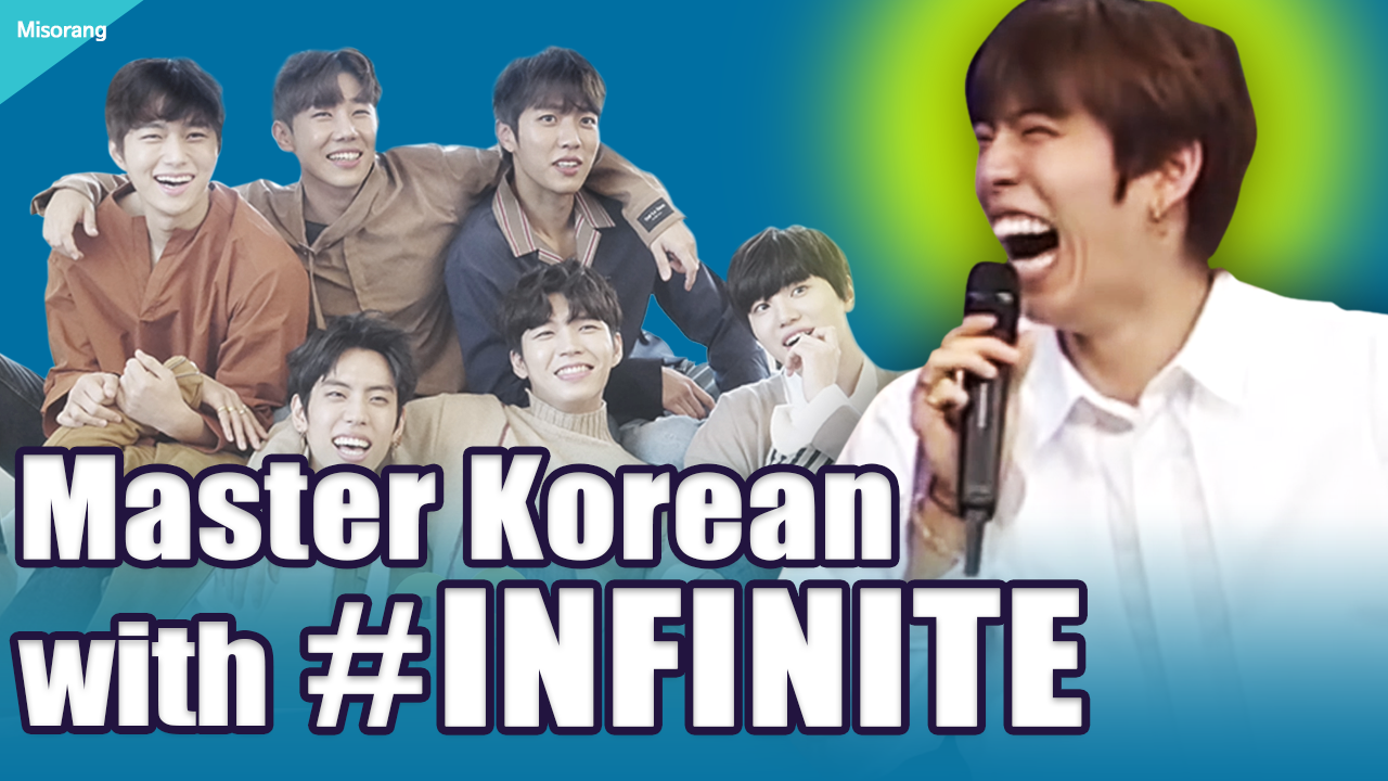 Master Korean with #INFINITE💛 [Korean with Misorang 13]