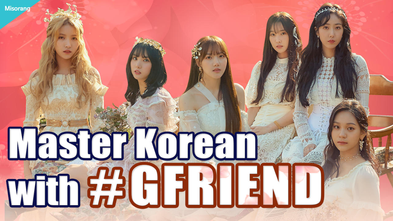 Master Korean with #GFRIEND💗 [Korean with Misorang 15]