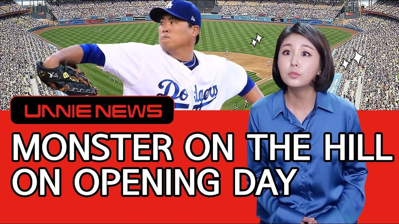 [UNNIE NEWS] Monster on the Hill on Opening Day