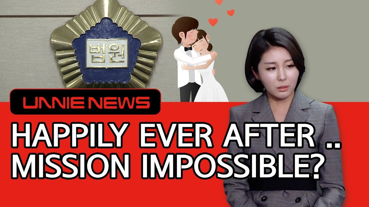 [UNNIE NEWS] Happily Ever After.....Mission Impossible?