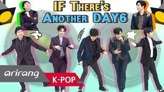 [After School Club] DAY6(데이식스)'s Album Story _ Ep.364 _ 041619