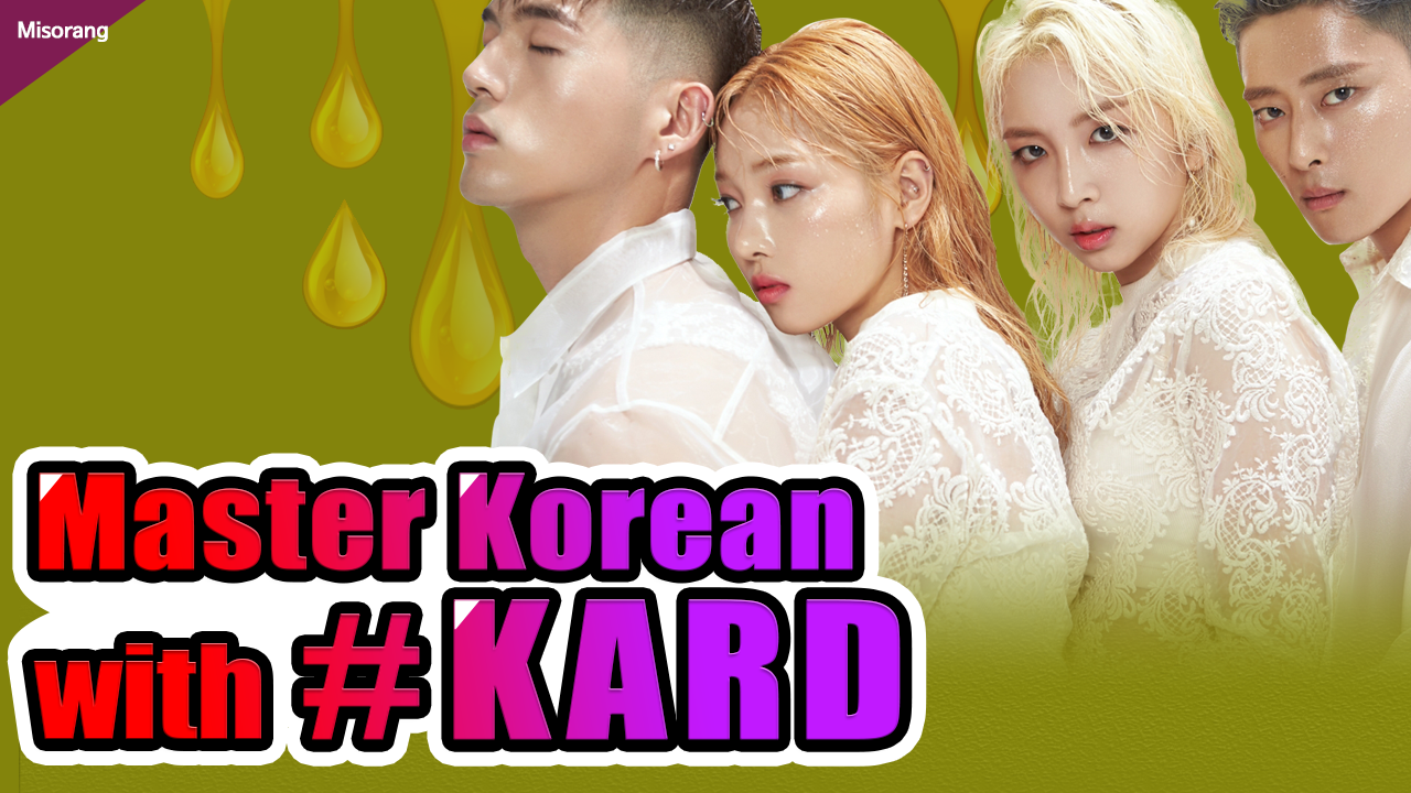 Master Korean with #KARD 👫💥 [Korean with Misorang 22]