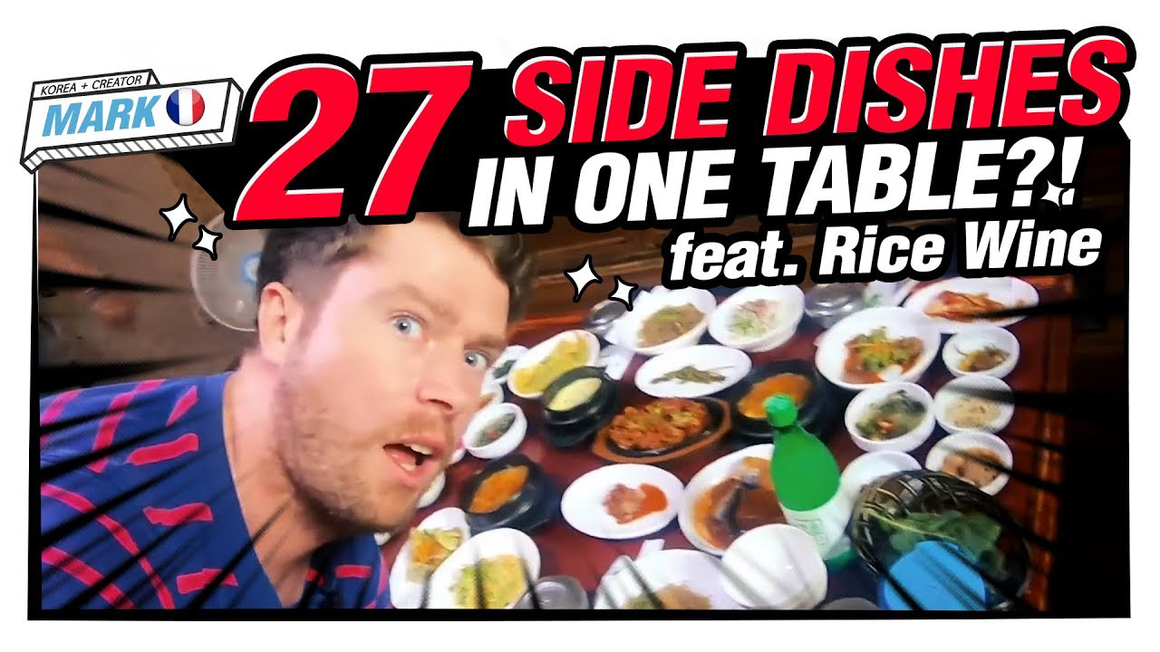 27 Side Dishes in One Table?!👑 (feat.Rice Wine)