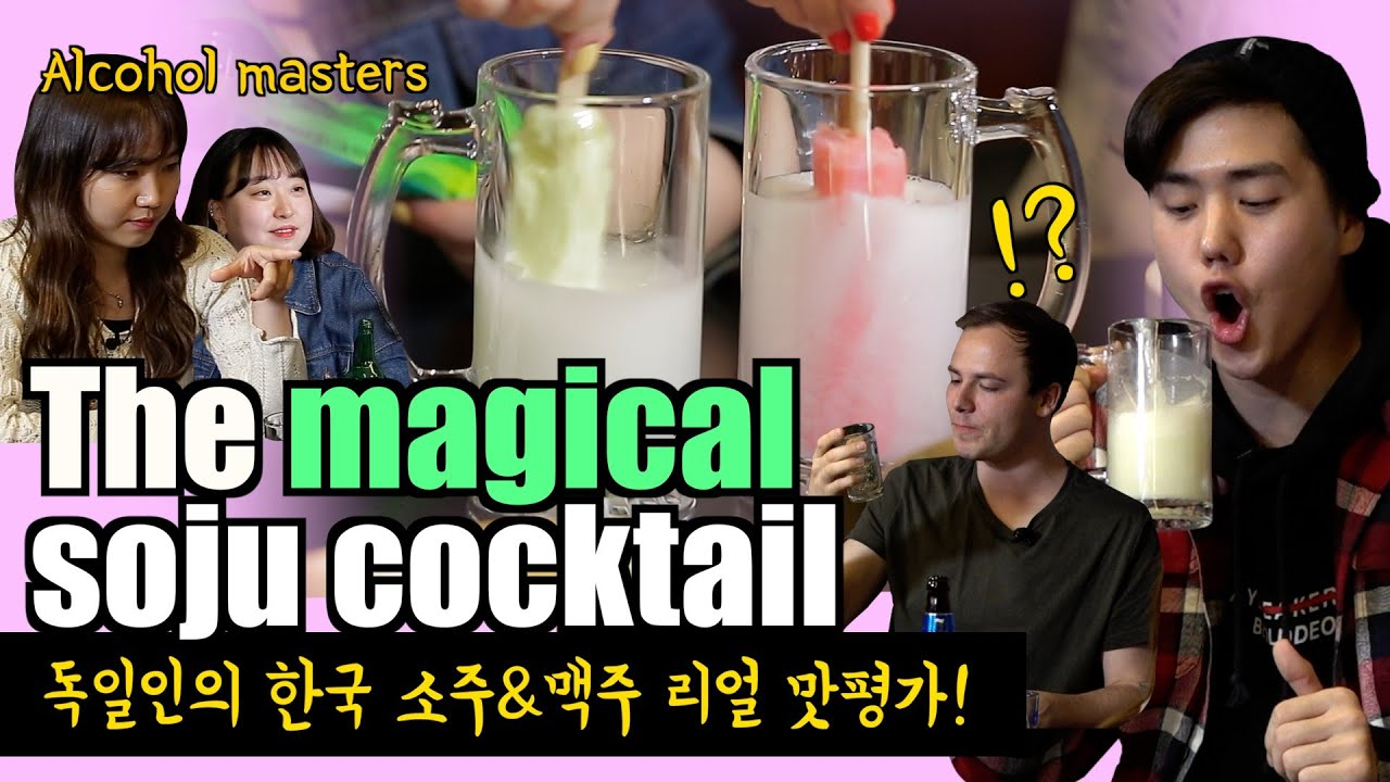 Ep7. The Magical Soju Cocktail! German Tries Korean Alcohol!🍻