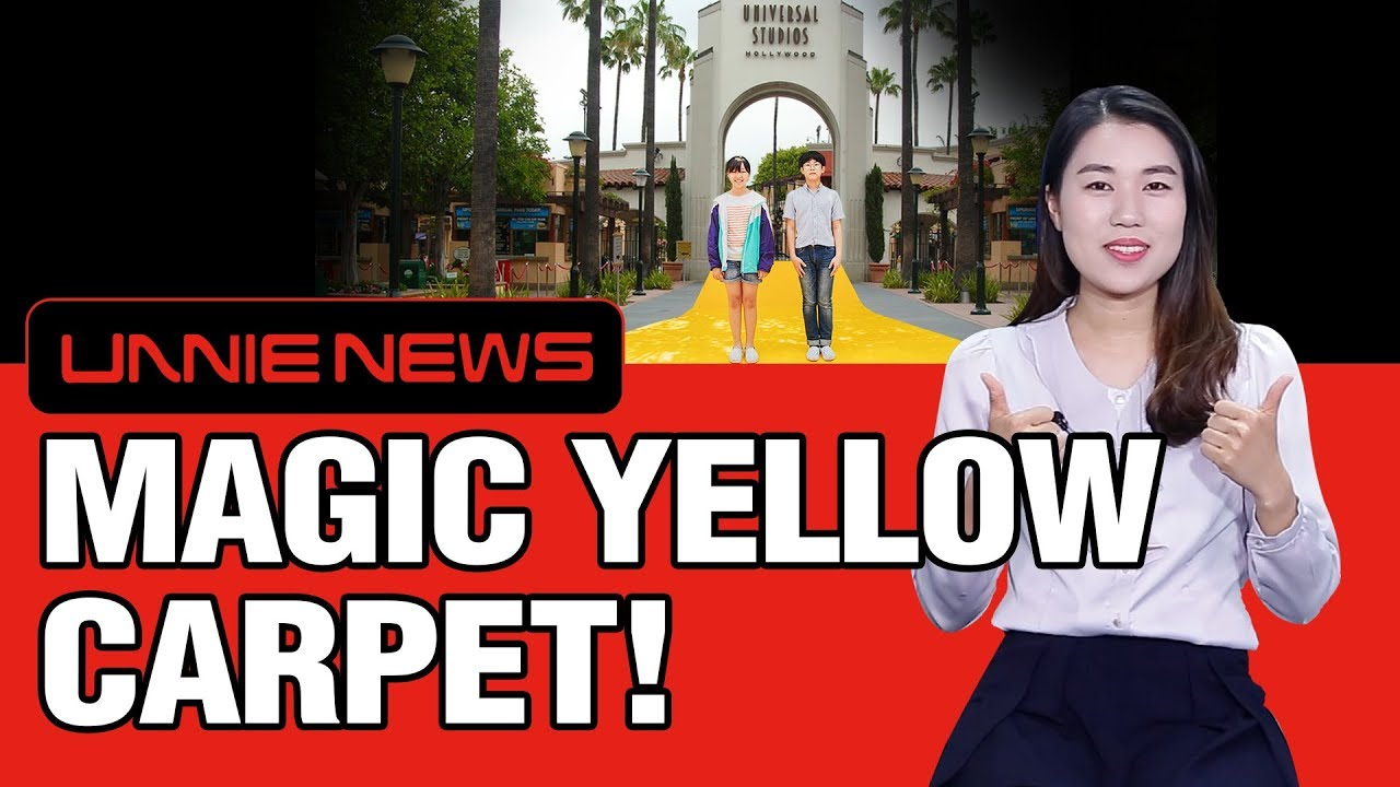 [UNNIE NEWS] Magic Yellow Carpet!