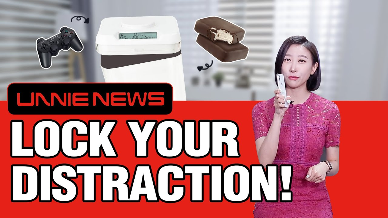 [UNNIE NEWS] Lock Your Distraction!