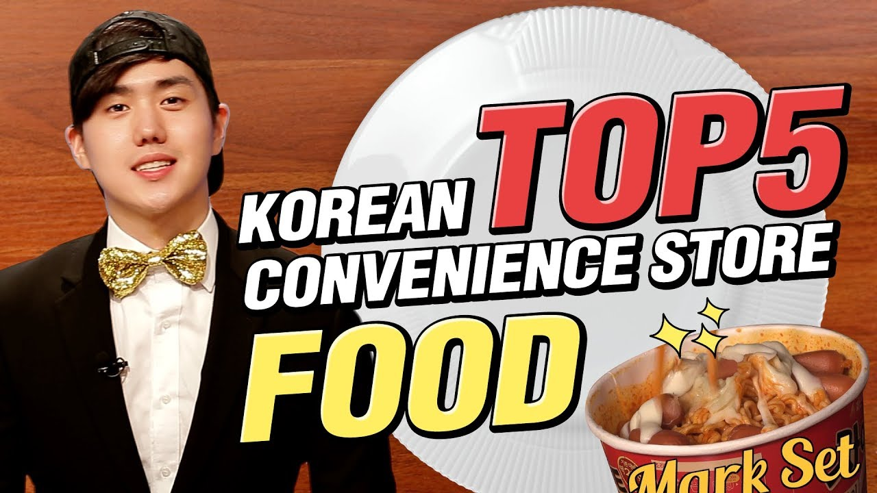 TOP5 Korean Convenience Store Food Recipe🍴