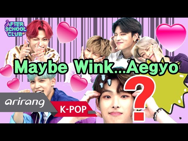 [AFTER SCHOOL CLUB] ATEEZ's wink relay _ HOT!