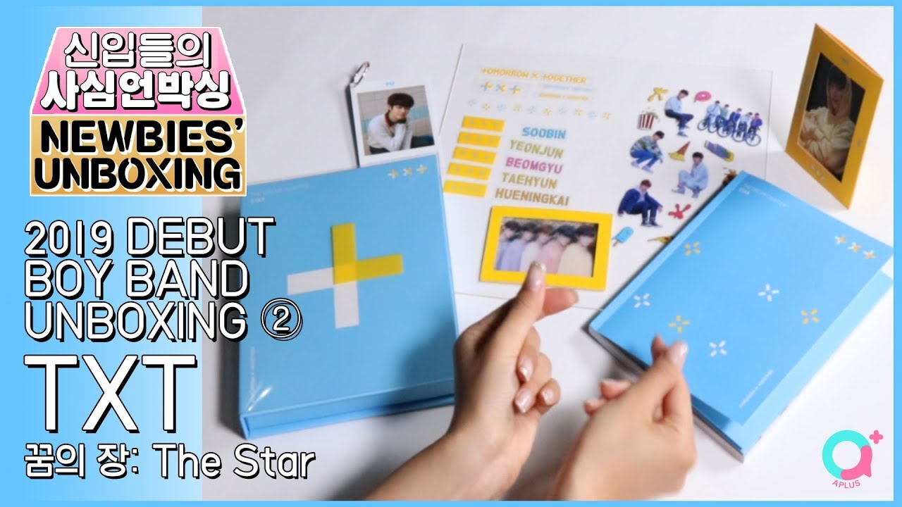 TXT DEBUT ALBUM UNBOXING_waiting for comeback l 2019 DEBUT BOY BAND ② l NEWBIES' UNBOXING_신사언