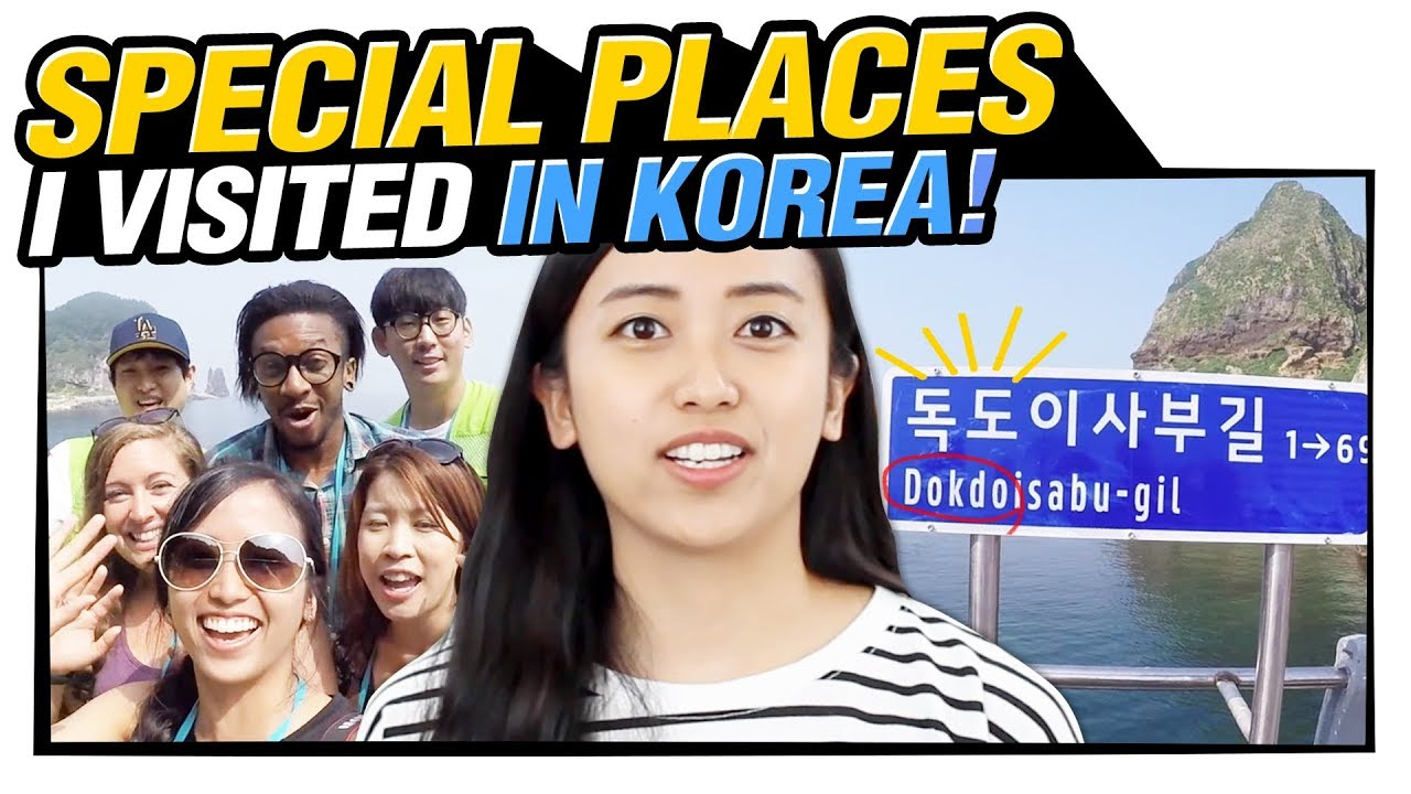 Life as an English Teacher in Korean Elementary School🏫