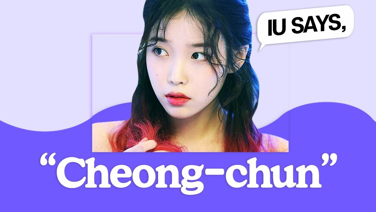 Be Chung-chun(청춘) Forever with IU&DAY6! 🌈