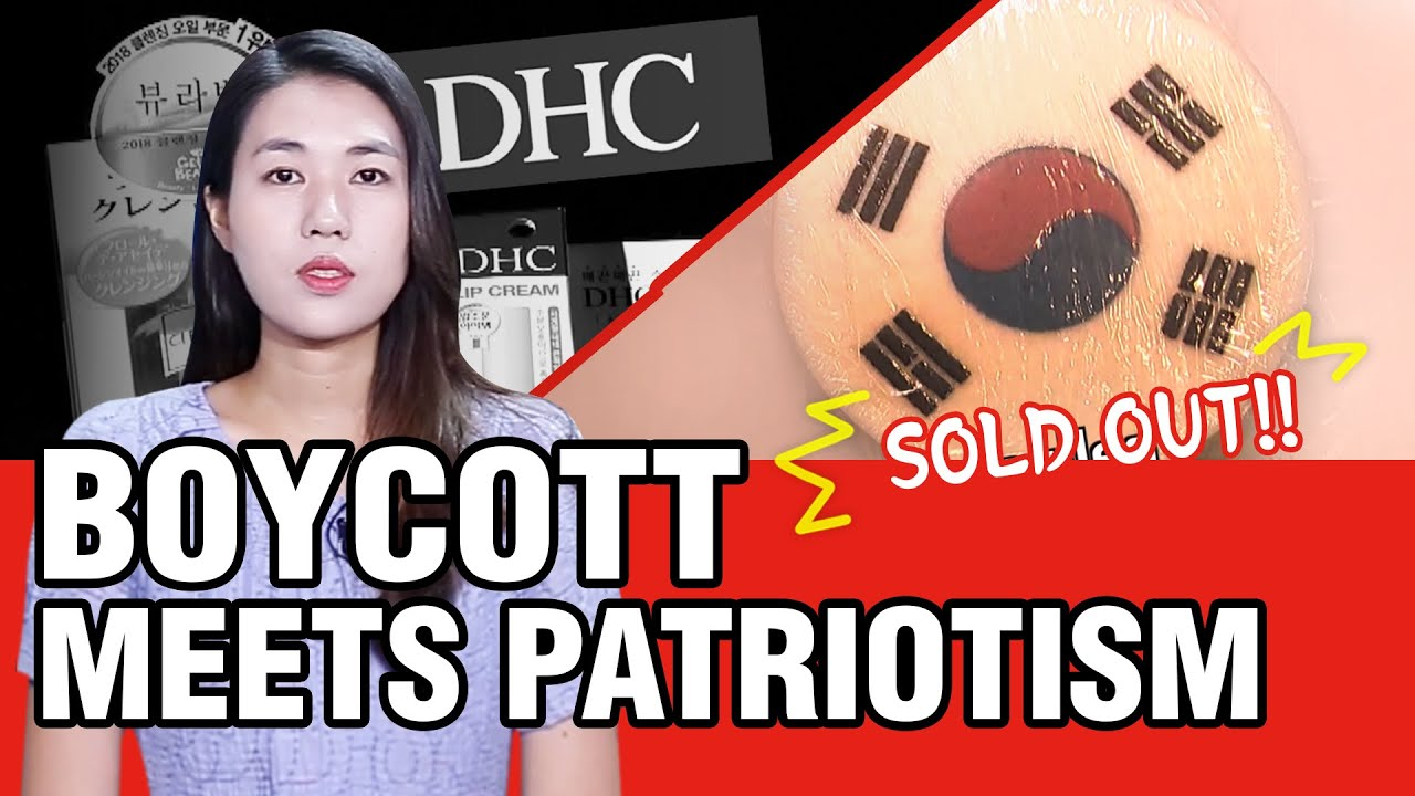 [UNNIE NEWS] Boycott meets patriotism