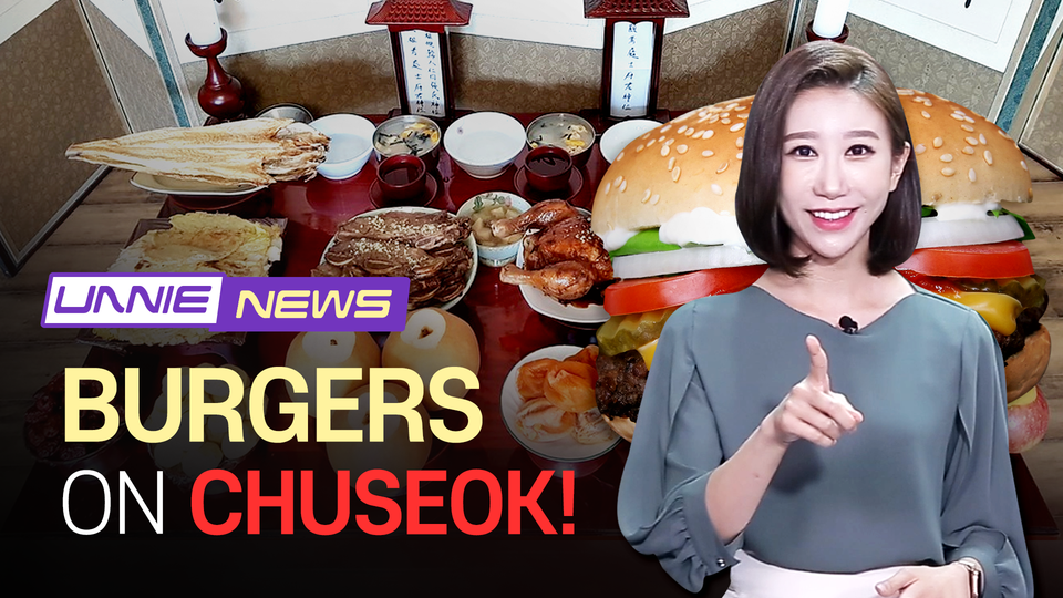 [UNNIE NEWS] Burgers on Chuseok!