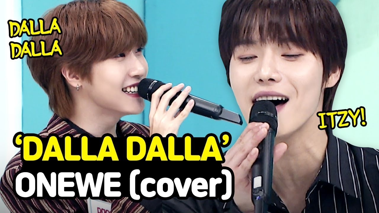 [AFTER SCHOOL CLUB] ONEWE - DALLA DALLA (cover) (ONEWE가 부르는 달라달라)