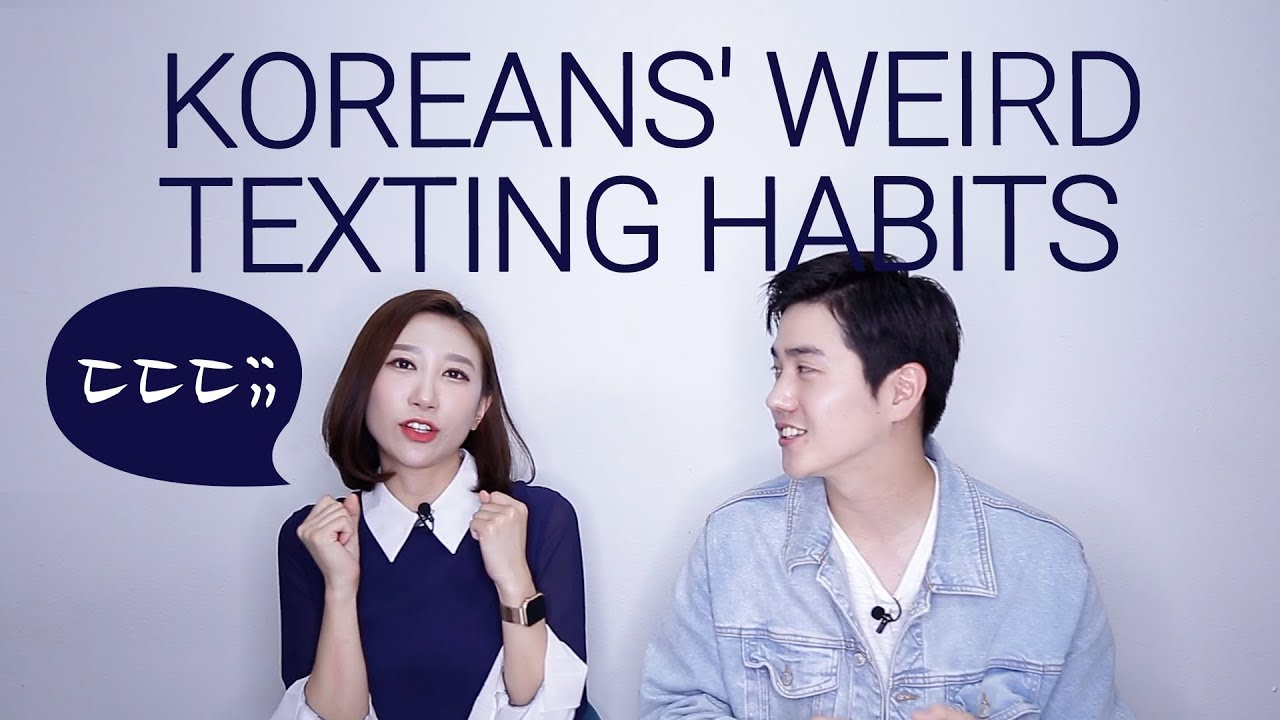 The easiest way to chat in Korean!ㅋㅋ | Subcultures in KOREA