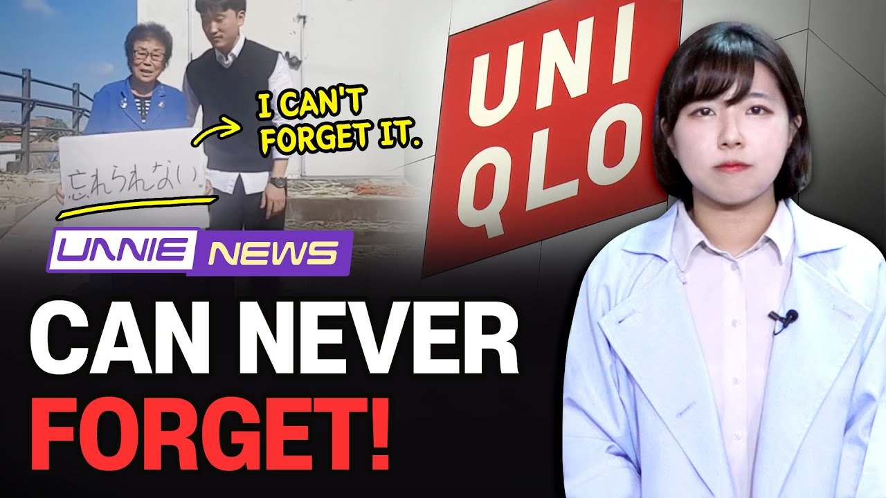 [UNNIE NEWS] Can Never Forget!