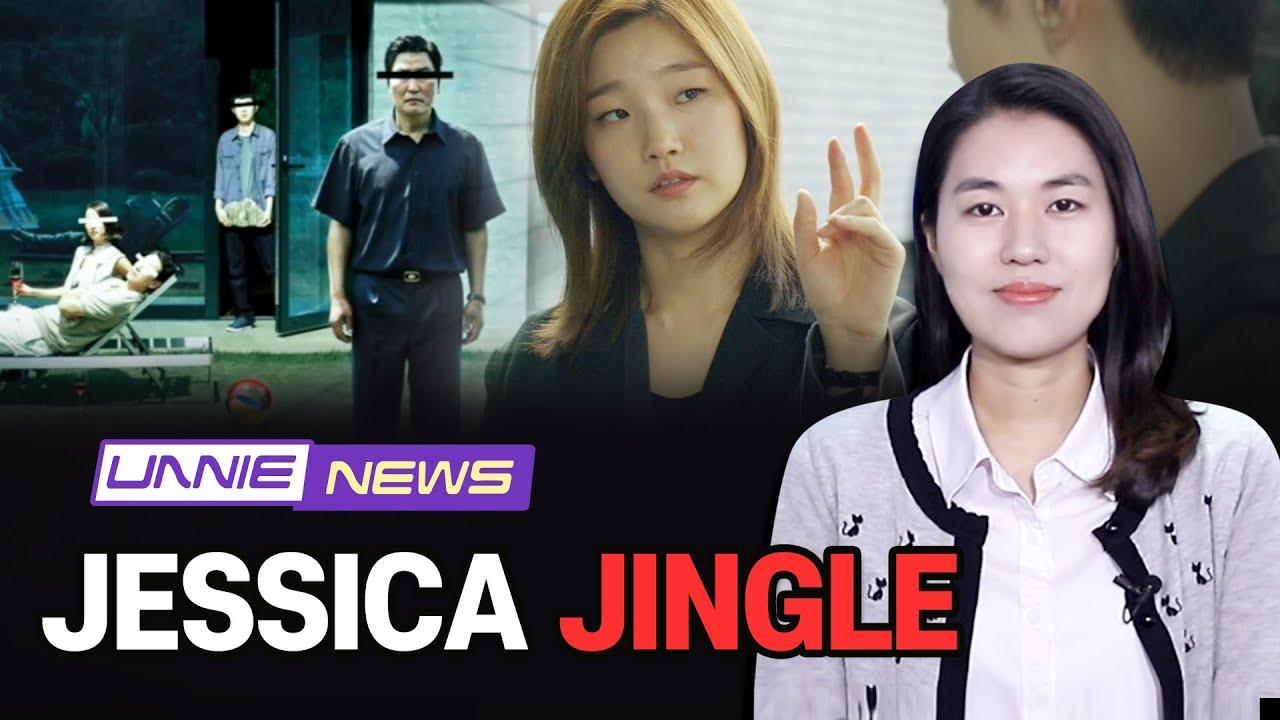 [UNNIE NEWS] Jessica Jingle