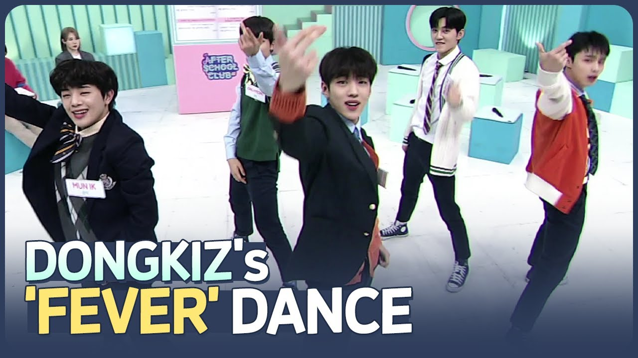 [AFTER SCHOOL CLUB] DONGKIZ's 'Fever' dance (동키즈의 격렬한 'Fever' 댄스)