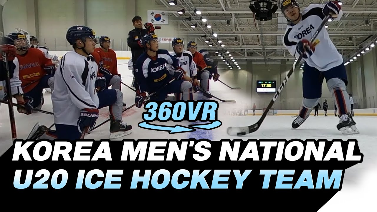 Ice Hockey 360° VR | Korea Men's National U20