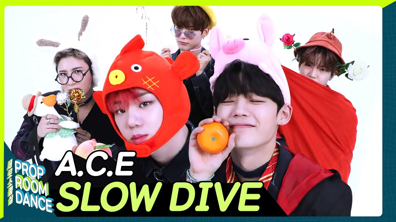 PROP ROOM DANCE | A.C.E - SLOW DIVE | 세로소품실