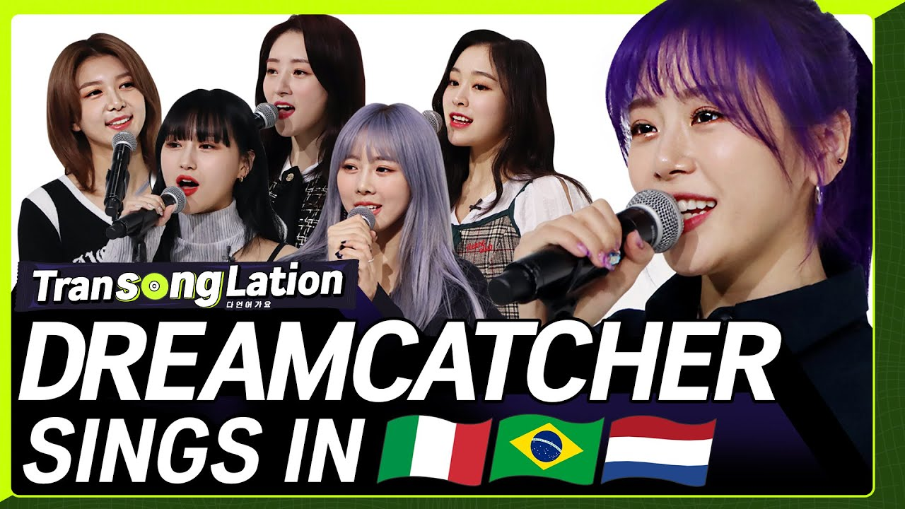 K-POP STARS sing in THREE Languages🎤| ITA/POR/DUT | DREAMCATCHER | TRANSONGLATION