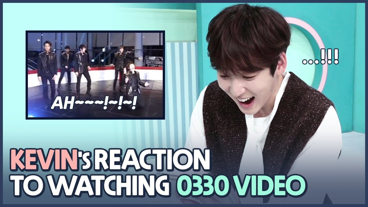 [AFTER SCHOOL CLUB] Kevins reaction to watching 0330 video (케빈에게 ...