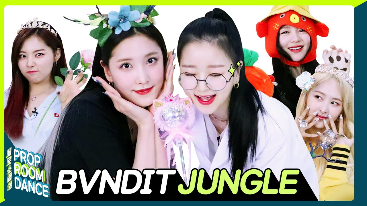 BVNDIT - JUNGLE | PROP ROOM DANCE | 세로소품실