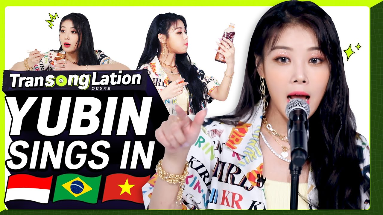 K-POP STAR sings in THREE Languages🎤| INA/POR/VIET | YUBIN | TRANSONGLATION