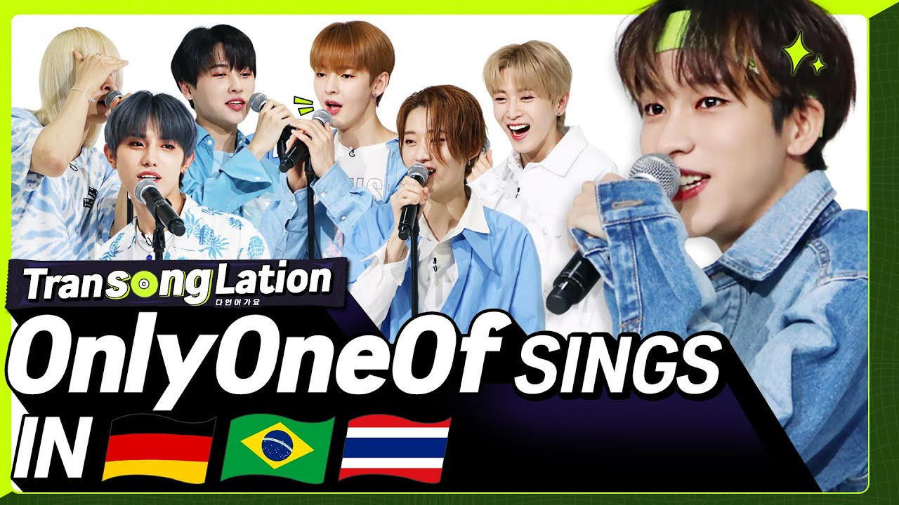 K-POP STARS sing in THREE Languages🎤| POR/GER/THAI | OnlyOneOf |...