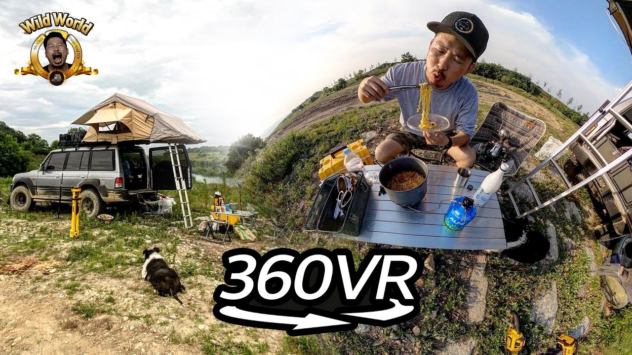[360º VR] Wild World l Car Camping