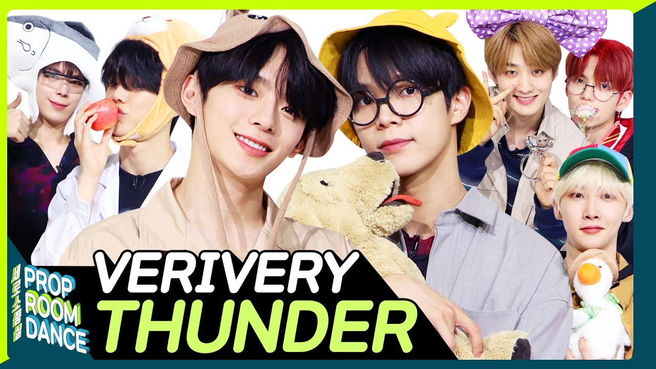 VERIVERY - THUNDER | PROP ROOM DANCE | 세로소품실