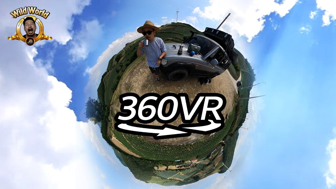 [360º VR] Wild World l Car Camping in Gangwondo – The Great Attraction