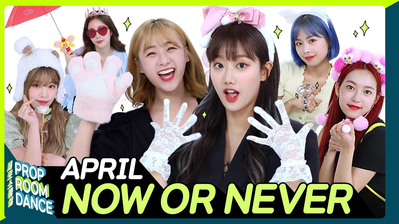APRIL - NOW OR NEVER | PROP ROOM DANCE | 세로소품실
